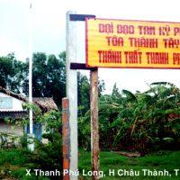 14thanhphulong-httn-longan
