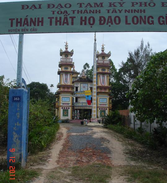 3LongGian-BenCau2