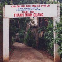 9thanhminhquang tti longan