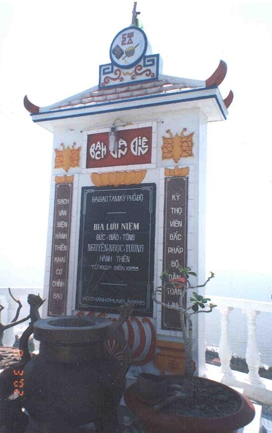 bach-van-dien-htbcd-ba-ria-vung-tau2