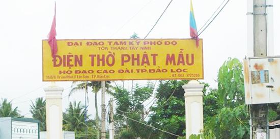 dtpm-bao-loc-httn-lam-dong2