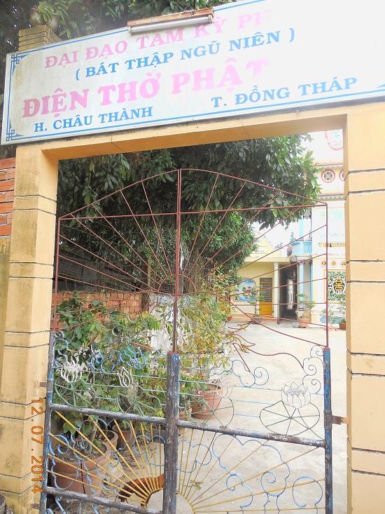 dtpm-chau-thanh-cai-tau-ha-httn-dong-thap