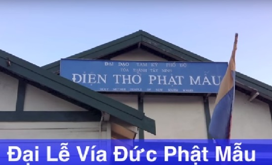 dtpm-new-south-wales-au