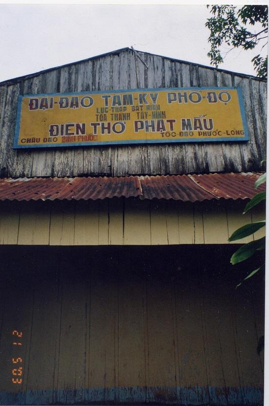 dtpm-phuoc-long-httn-binh-phuoc