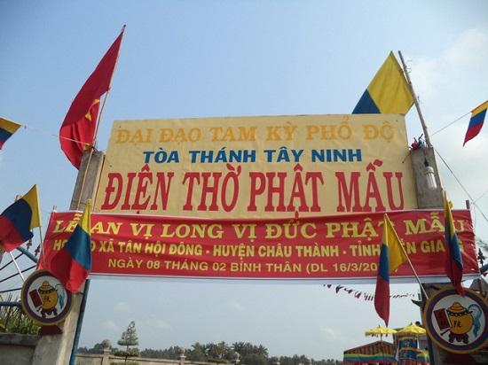 dtpm-tan-hoi-dong-httn-tien-giang