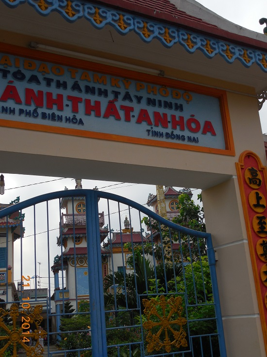 tt-an-hoa-httn-dong-nai3