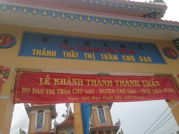 tt-cho-gao-httn-tien-giang3