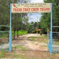 tt-chon-thanh-httn-binh-phuoc