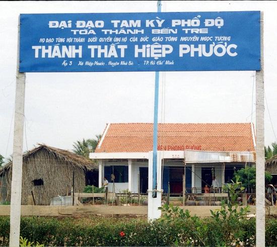 tt-hiep-phuoc-htbcd-tphcm