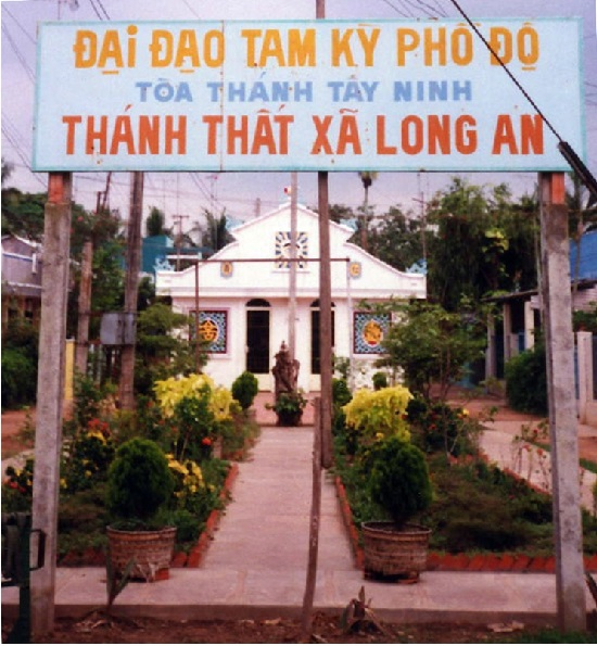 tt-long-an-httn-tien-giang