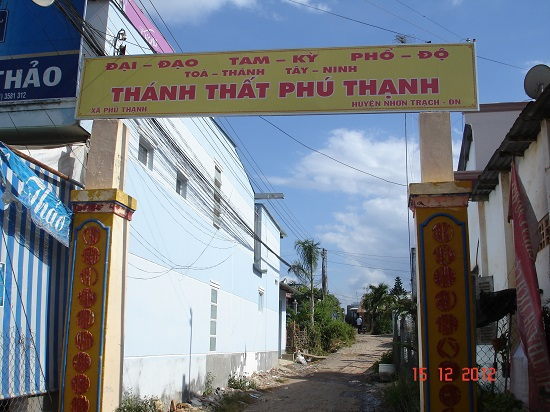 tt-phu-thanh-httn-dong-nai