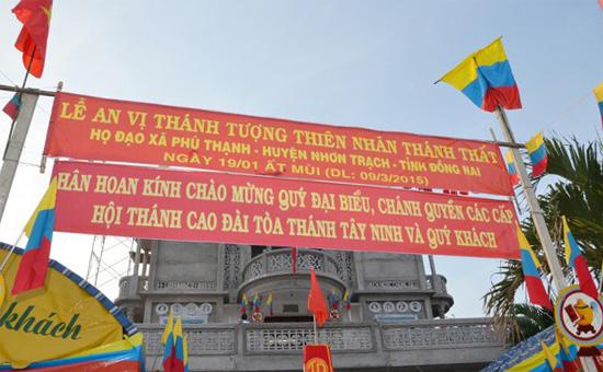tt-phu-thanh-httn-dong-nai3