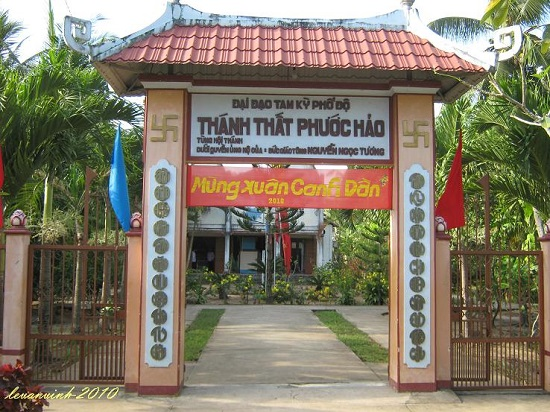 tt-phuoc-hao-htbcd-tra-vinh