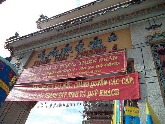 tt-phuong-4-go-cong-httn-tien-giang2