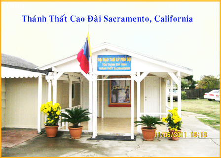 tt-sacramento-california-usa