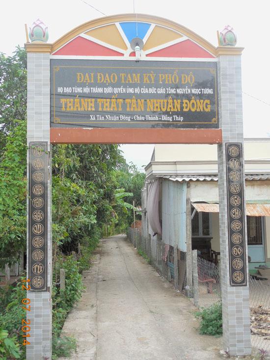 tt-tan-nhuan-dong-htbcd-dong-thap2