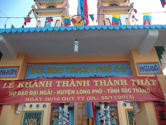 tt-thi-tran-dai-ngai-httn-soc-trang2