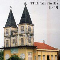 tt-thi-tran-tan-hoa-htbcd-tien-giang2