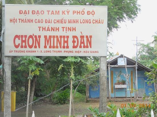 tti-chon-minh-dan-htcmlc-hau-giang