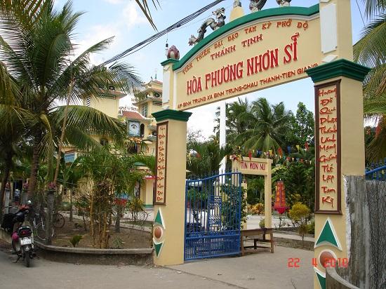 tti-hoa-phuong-nhon-si-httth-tien-giang4